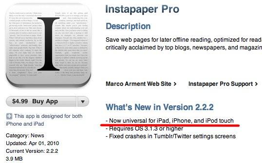 Universal iPad App
