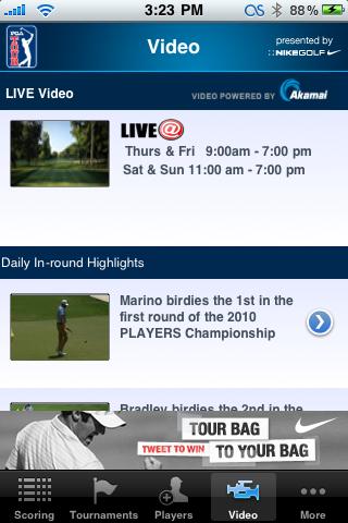 PGA Tour App Screenshot
