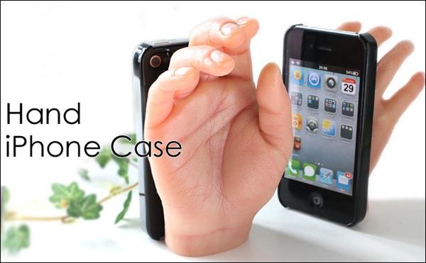 HandiPhoneCase