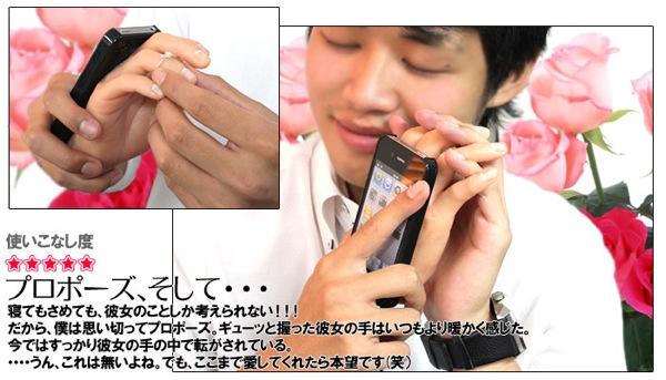 HandiPhoneCase3