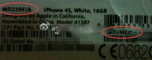 20110929-110403.jpg