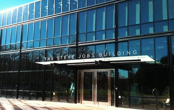 The Steve Jobs Building