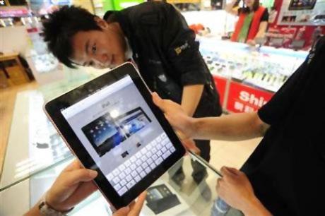 Apple ipad china launch