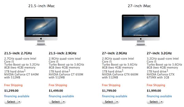 imac 2012 pricing