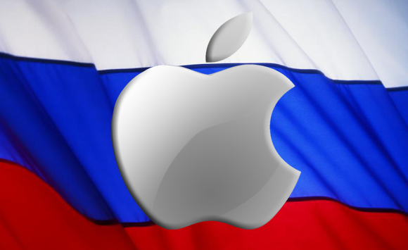 Apple russia flag