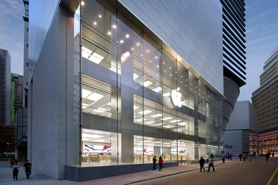 Causeway Bay Apple Store Pays the World's Most Expensive
