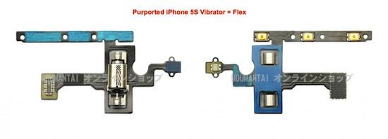 vibrator-iphone-5s