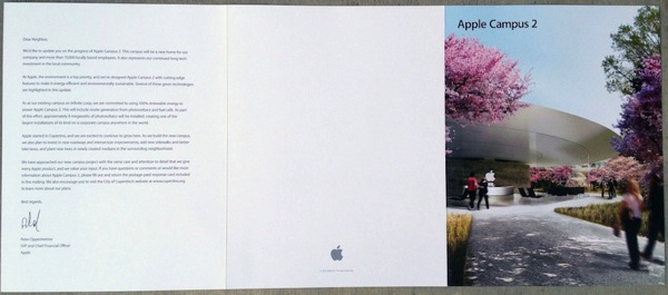 Apple campus 2 apr13 mailer 1