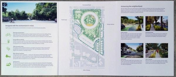 Apple campus 2 apr13 mailer 2
