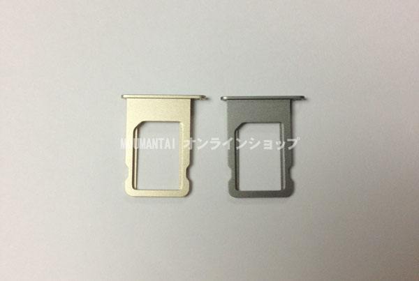 iphone5s-sim-tray