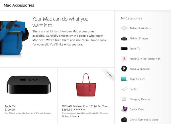 Apple-online-store-2