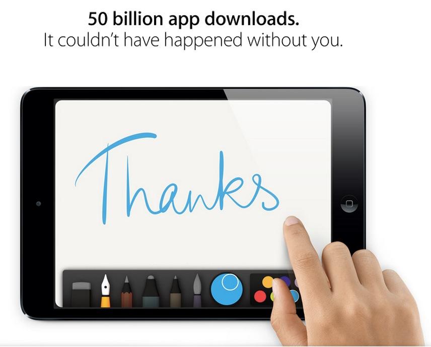 50 billion downloads