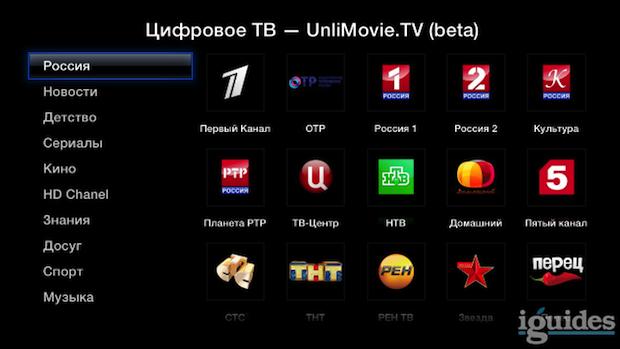 Apple-TV-hack-2