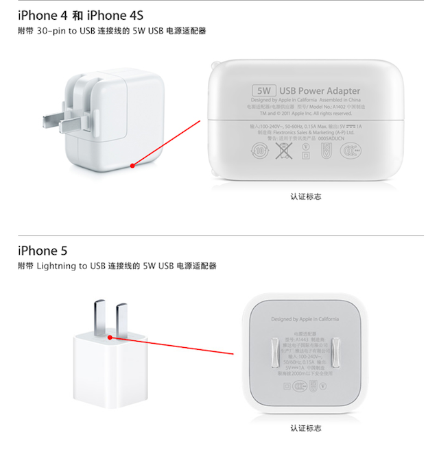 how to find mac charger serial number