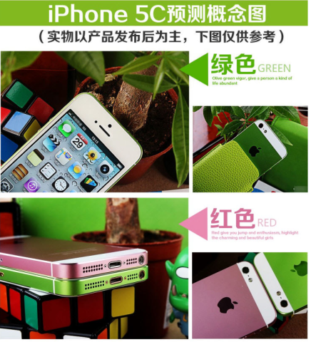 china telecom iphone 5c 1