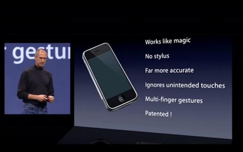 iPhone_mt_patent