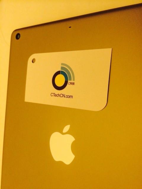 iPad 5 rear shell gold