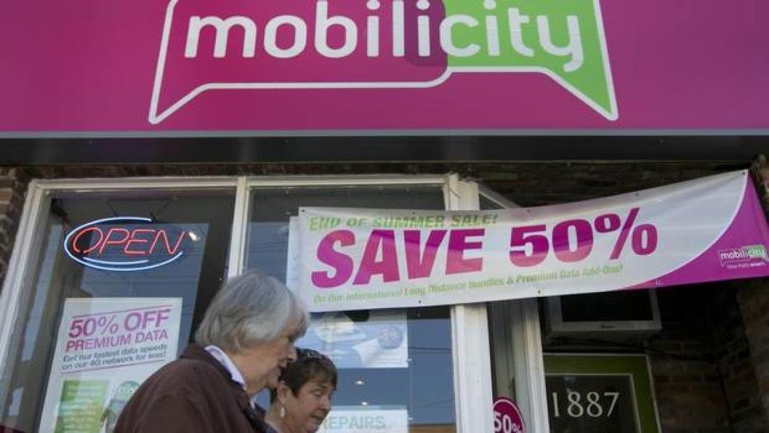 Mobilicity exterior01rb1