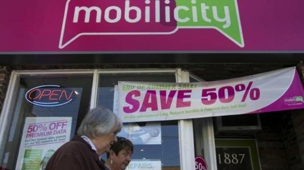 Mobilicity exterior01rb11 640x360