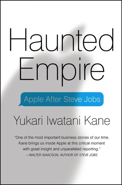 Haunted Empire hc c