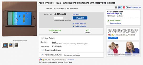 Ebay listing iphone flappy bird
