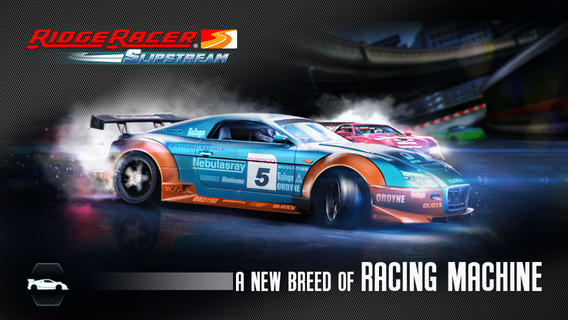 Ridge_Racer_slipstream