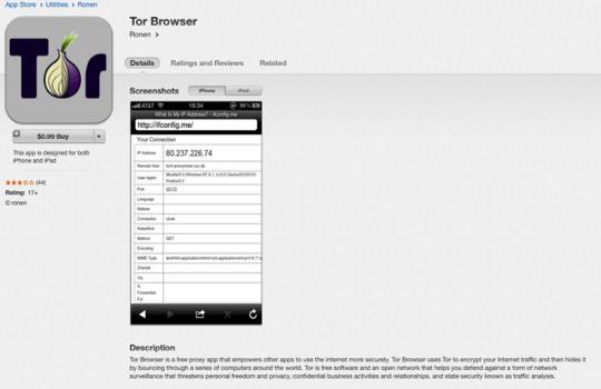 Tor 640x415