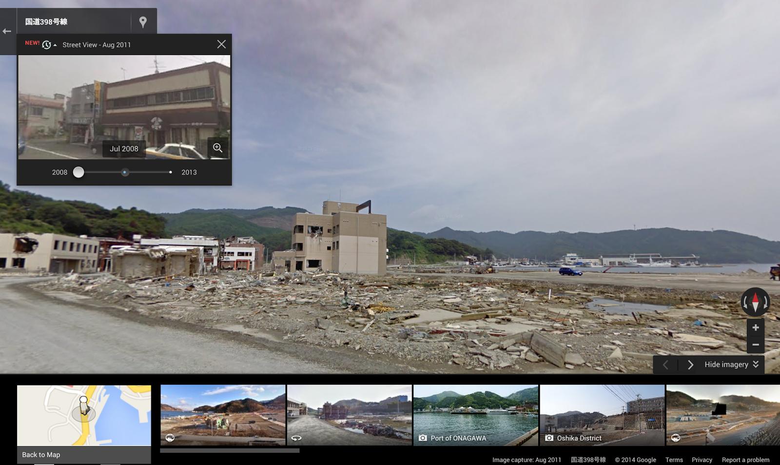 Google_maps_timemachine_JapanEarthquake