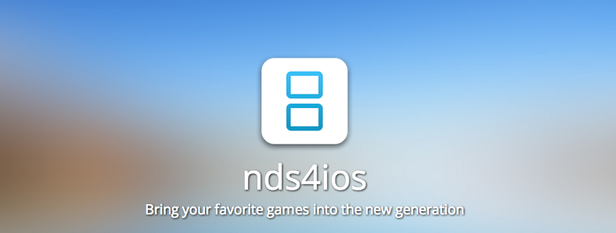 nds_emulator_ios