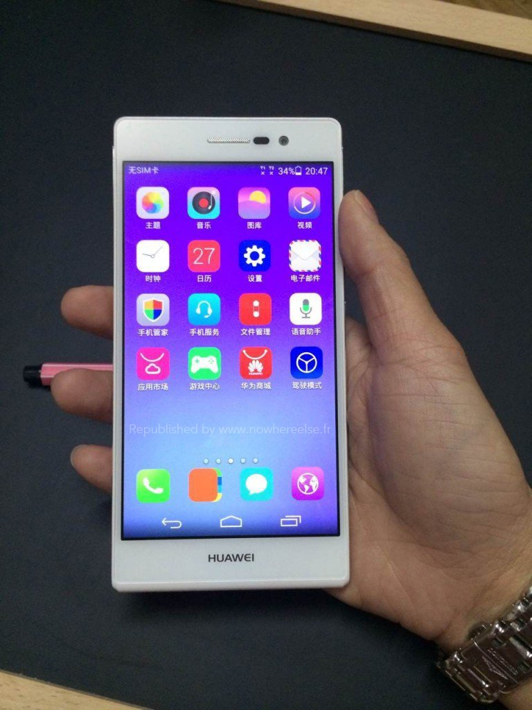 Huawei ascend p7 0031