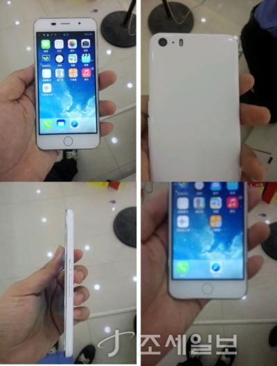 Iphone 6 running ios 7