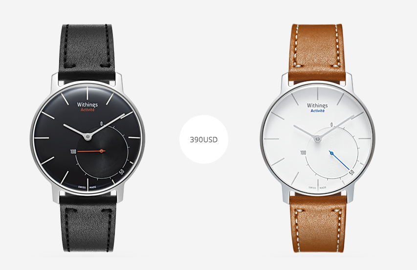 withings_activite_3