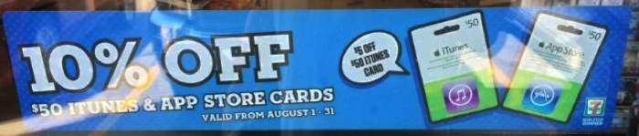 7 11 itunes cards