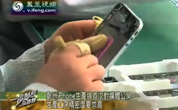 Zhengzhou iphone plant