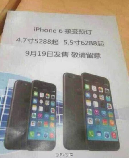 China unicom iphone 6