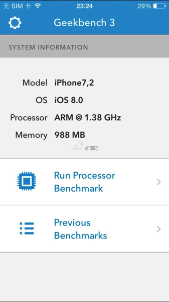 Geekbench iphone6 1