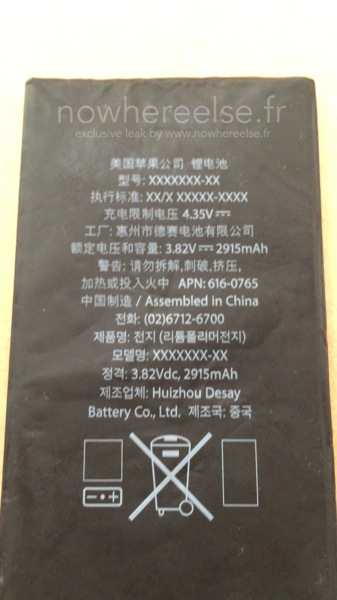 IPhone 6 Air battery