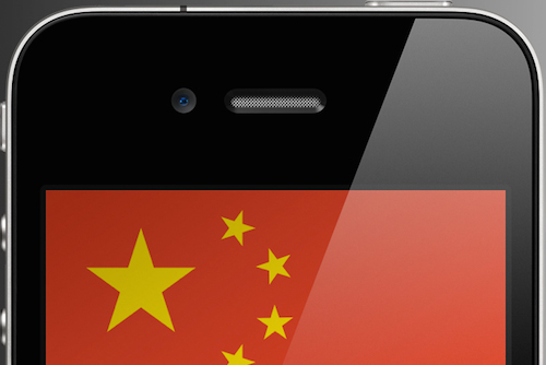 Iphone china feature