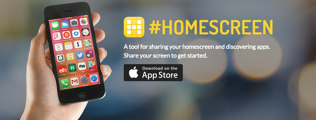 home_screen_banner