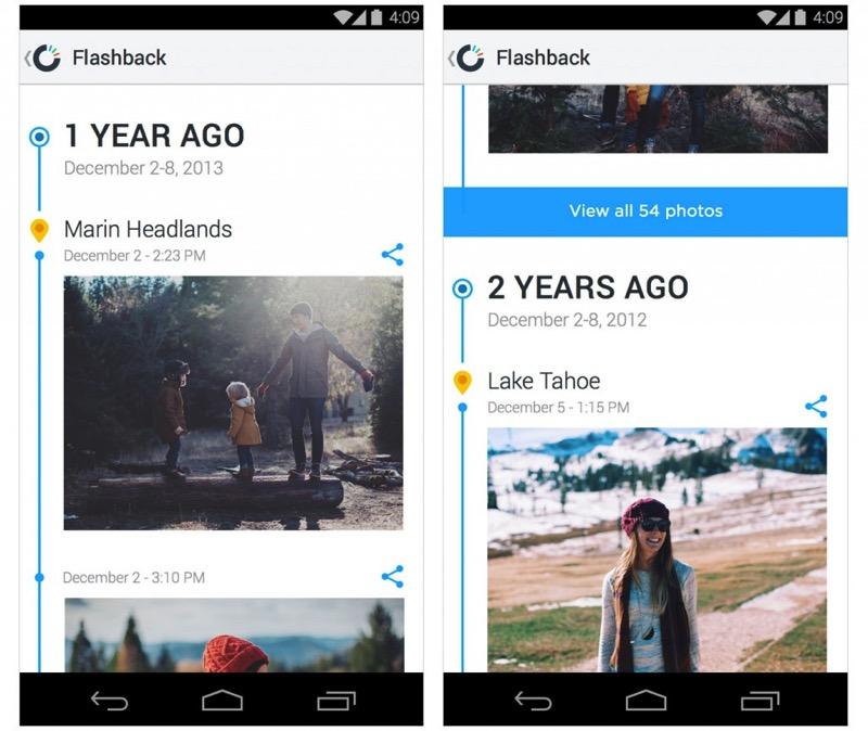 AndroidFlashbackScreenshots 1024x863