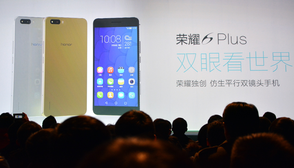 Huawei honor 6 plus lead