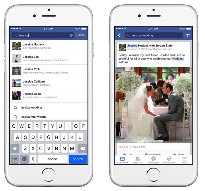facebooksearch1.jpg