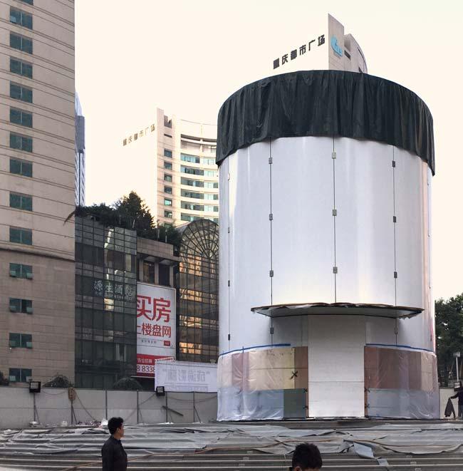 Guotai plaza dec 650 1