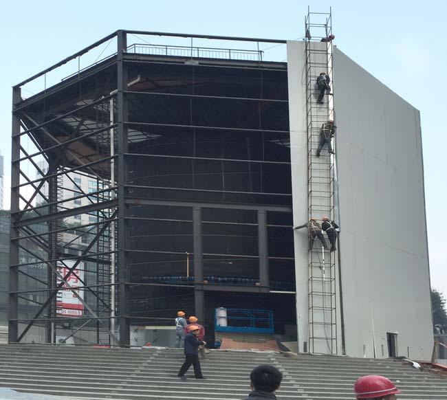 Guotai plaza dec 650 2