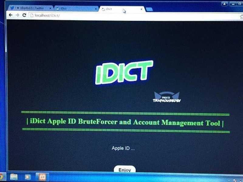 Idict icloud hack 3