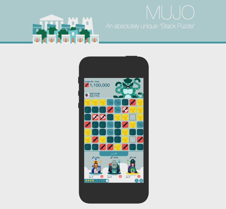 Mujo_header
