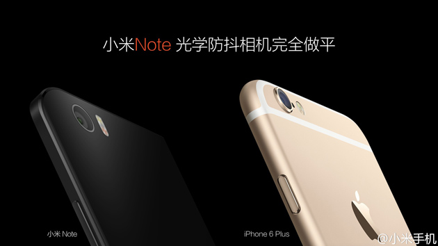 xiaomi-mi-note-iphone-6-camera