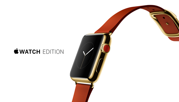 Apple-Watch-Edition-logo