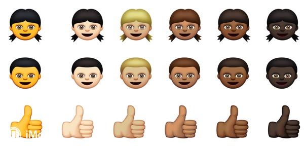 Ios 8 3 new emoji 0