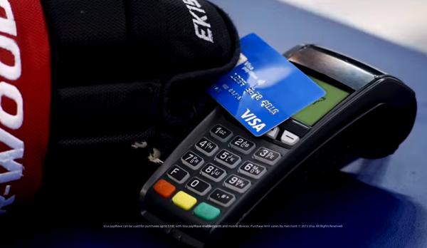 Visa payware